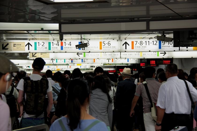 Shinjuku Station Tokyo