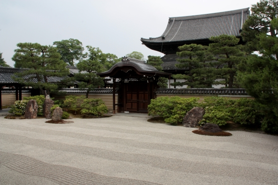 Giardini Zena Kyoto