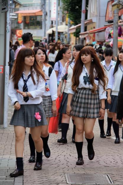 Ragazze di Tokyo